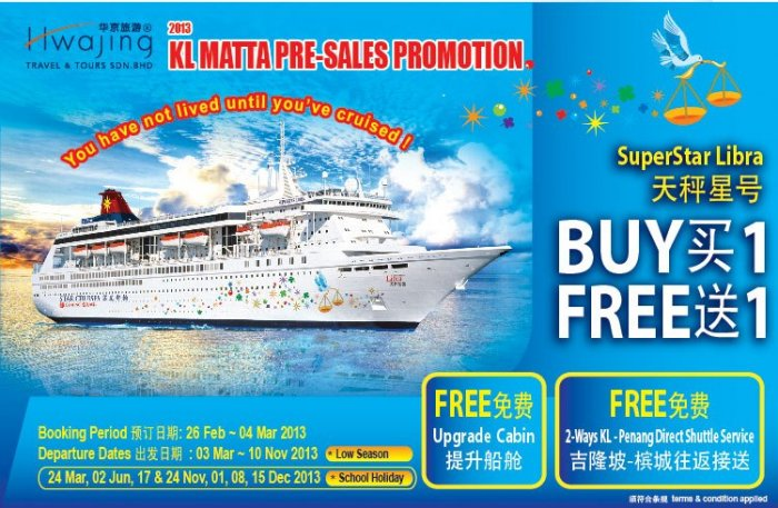 Matta Fair Pre-Fair Promotion - Superstar Libra Cruise Buy 1 Free 1