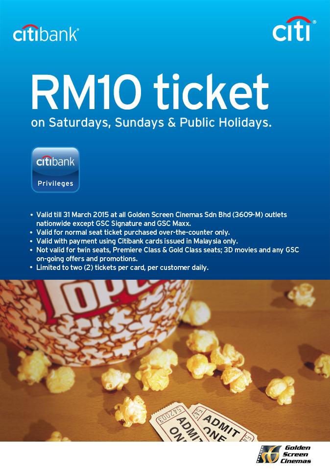 ICICI Bank Movie Ticket Offer