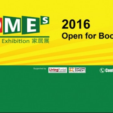 HOMEs Home Living Exhibition 2016