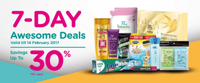 Watsons Online 7-Day Awesome Deals - Savings Up To 30%