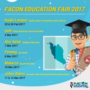 42nd Facon Education Fair 2017