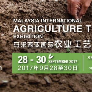 AGRI Malaysia 2017 - Malaysia International Agriculture Technology Exhibition