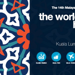 The 14th Malaysia International Halal Showcase - MIHAS 2017