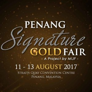 Penang Signature Gold Fair (PSG) 2017