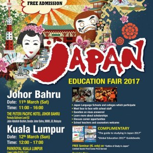 Japan Education Fair 2017