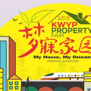 KWYP Property Fair 2017