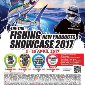 The 11th Fishing New Products Showcase 2017