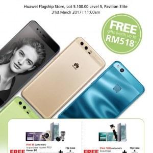 Huawei Mobile P10 | P10 Lite Launching