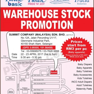 Pureen Warehouse Stock Promotion (April 2017)