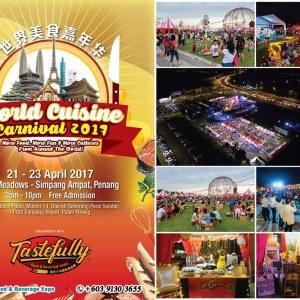 World Cuisine Carnival 世界美食嘉年华 2017