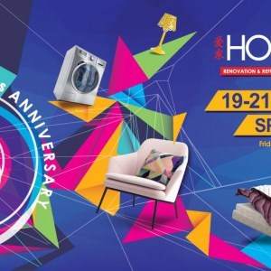 HOMElove Home & Living Exhibition 2017 (Penang)