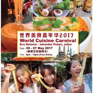 World Cuisine Carnival 世界美食嘉年华 2017 (Johor)