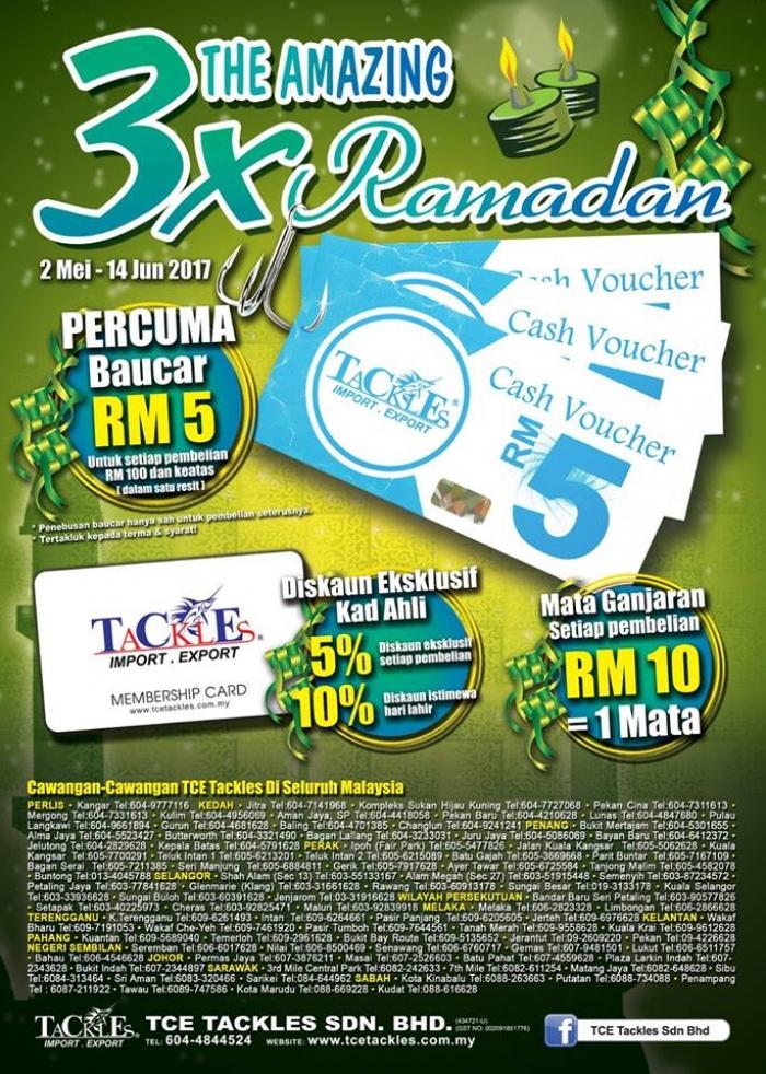 The Amazing 3X Ramadan !!!