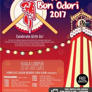 41st Bon Odori 2017