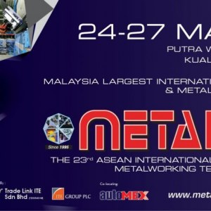International Machine Tool & Metalworking Technology Exhibition - Metaltech 2017
