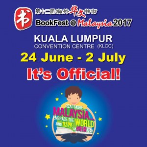 BookFest @ Malaysia 2017