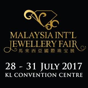 2017 马来西亚国际珠宝展