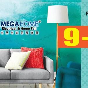 Megahome Electrcial & Home Fair 2017 (Johor)