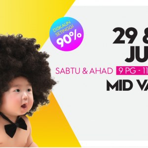 TCE Baby Expo 2017