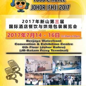 Food & Hotel Johor - FHJ 2017