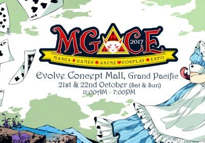 Manga Games Anime Cosplay Expo - MGACE 2017