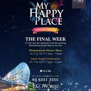 EcoSky My Happy Place Illumination Flower Show & Asian Food Celebration