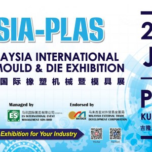 28th Malaysia International Plastic, Mould & Die Exhibition - M'SIA-PLAS 2017