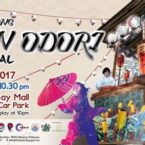 Penang Bon Odori Festival 2017