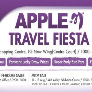 Apple Travel Fiesta 2017