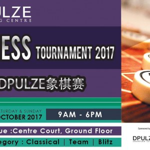 Dpulze 1st Xiangqi (Chinese Chess) Tournament 2017