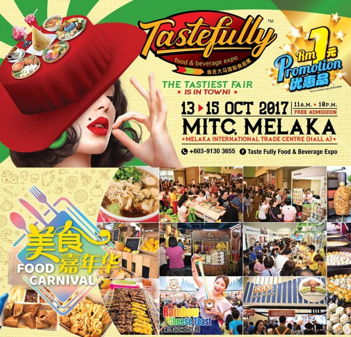 Taste Fully Food & Beverage Expo 2017 (Melaka)
