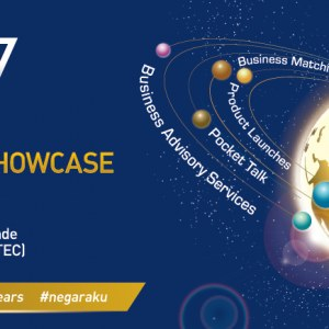 20th SME Annual Showcase & Conference - SMIDEX 2017