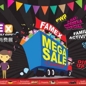 Melaka FAMEX Food & Beverage Expo 2017