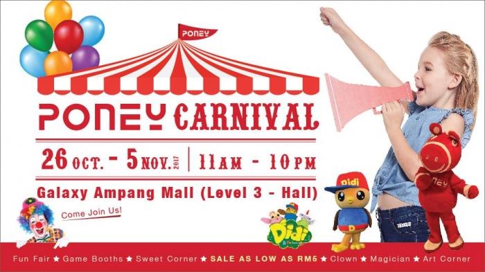 PONEY Carnival 2017
