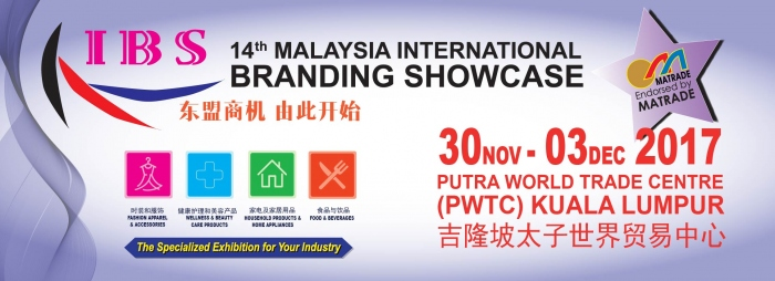 14th Malaysia International Branding Showcase - IBS 2017