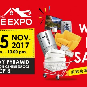 Modern Living Home & Lifestyle Expo 2017