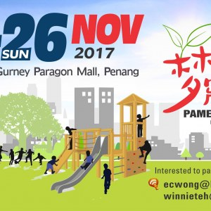KWYP Property Fair 2017