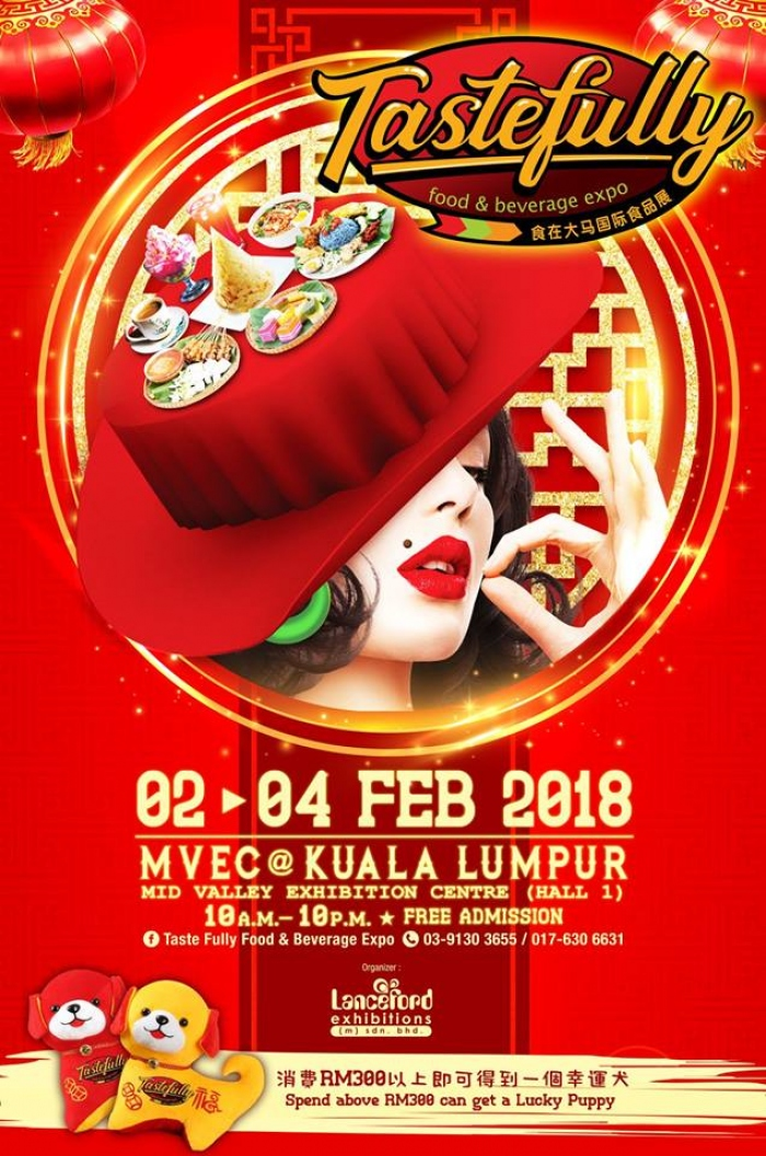 Taste Fully Food & Beverage Expo 2018 (Chinese New Year)