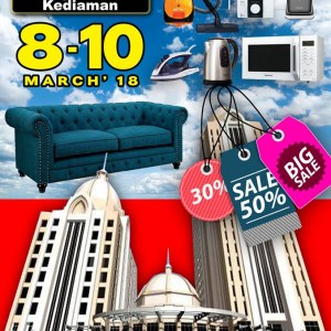 Mega Expo Electrical & Home fair 2018