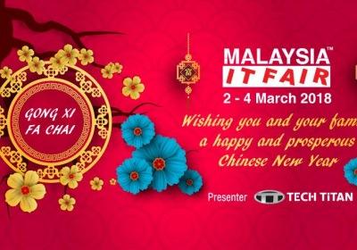 Malaysia IT Fair KL 2018