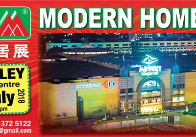 Modern Home Fair 2018