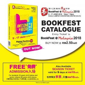 BookFest Malaysia 2018 第十三届海外华文书市