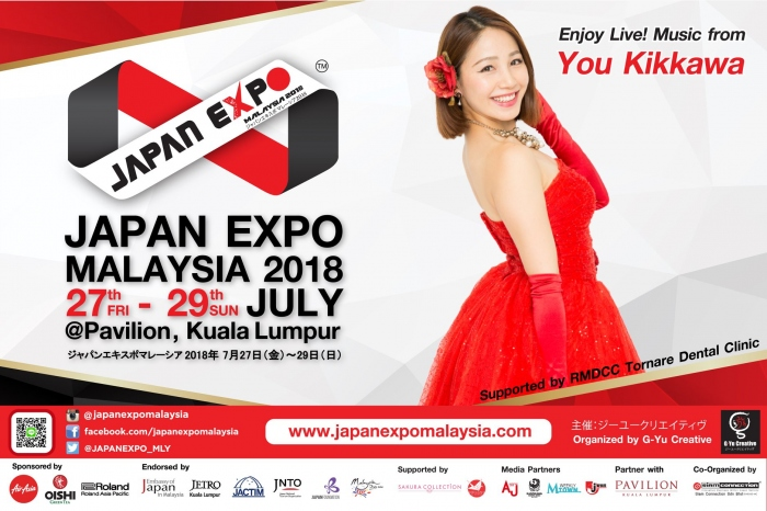 Japan Expo Malaysia 2018