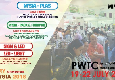 29th Malaysia International Machinery Fair - MIMF 2018
