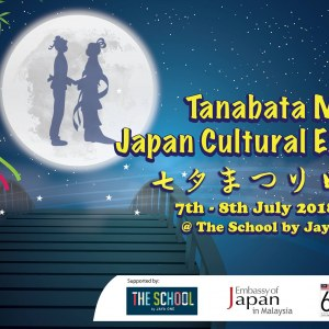 Tanabata Matsuri & Japan Cultural Exhibition