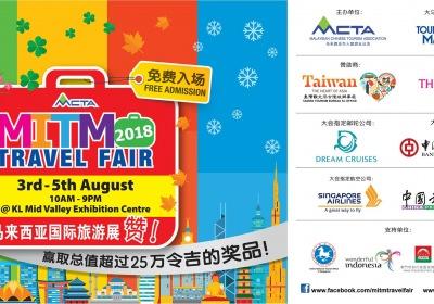 MITM Travel Fair 2018