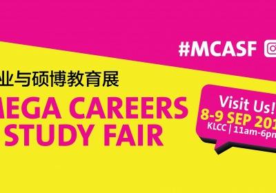 Mega Careers & Study Fair - MCASF 2018