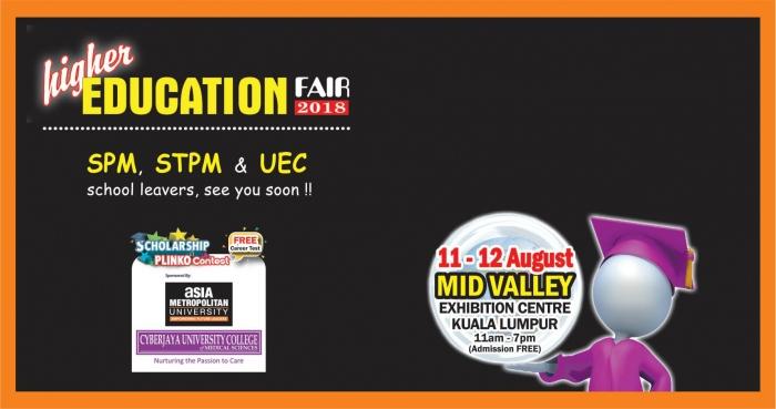 Higher Education Fair 2018