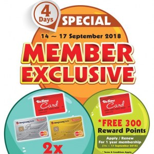 The Store Members Special Sale