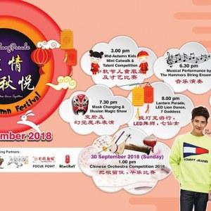 Klang Parade Mid-Autumn Festival